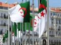 لبنان اليوم - الجزائر تعرب عن قلقها البالغ إزاء تطور الأوضاع فى لبنان