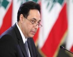 لبنان اليوم - قاضٍ لبناني يحدد موعدا لاستجواب دياب بقضية انفجار مرفأ بيروت