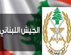 لبنان اليوم - جنبلاط يُدين أحداث الطيونة ويعول على التحقيقات