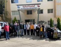 لبنان اليوم - الجامعة اللبنانية وزعت نبذة عن رئيسها الجديد بسام بدران