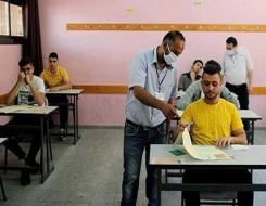 لبنان اليوم - جامعة الإمارات تدشن «برنامج التعليم التنفيذي» 2021