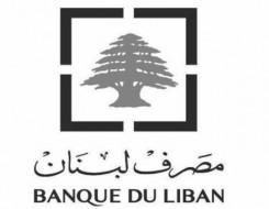 """لبنان اليوم - حجم التداول على """"Sayrafa""""  850 ألف دولار الأربعاء"""