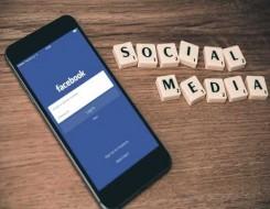 """لبنان اليوم - """"فيسبوك"""" تحت رحمة موظفة وتستعد لكشف المستور"""