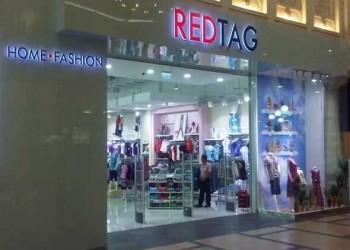 """لبنان اليوم - """"رد تاغ"""" تطلق مجموعة أزياء وأدوات منزلية جديدة لشهر رمضان"""