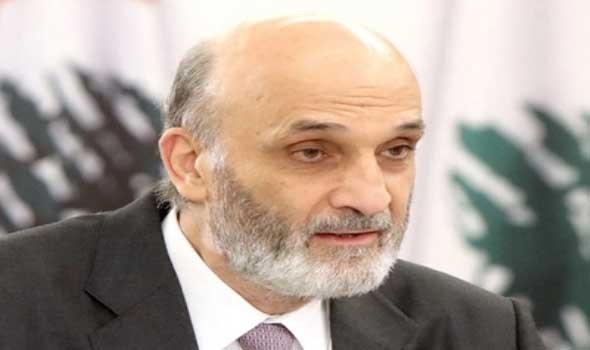 """لبنان اليوم - جعجع يؤكد أن المطلوب من عون والحكومة رفض الإذعان لترهيب """"حزب الله"""""""