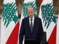 لبنان اليوم - عون يدعو لمحاسبة المسؤولين عن أحداث بيروت والمحرضين عليها
