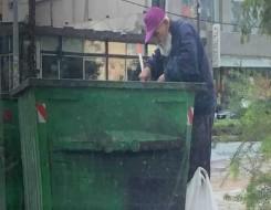 """لبنان اليوم - فلسطينية تنطلق بمشروعها """"الحجر الأزرق"""" من بقايا النفايات"""