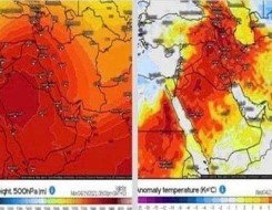 لبنان اليوم - حالة الطقس في لبنان اليوم الإثنين 16 أغسطس/أب 2021