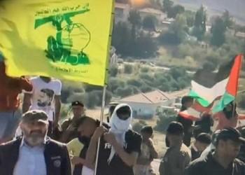 """لبنان اليوم - الخارجية الأميركية ترصد مكافأة ضخمة لقاء معلومات عن مسؤول في """"حزب الله اللبناني"""""""