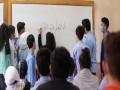 لبنان اليوم - تلاميذ مدرسة أميركية يطالبون بإعادة العبودية