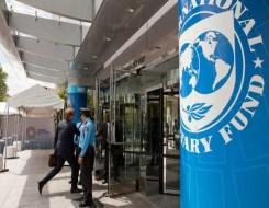 لبنان اليوم - وزير المالية اللبناني بحث مع دوكان في برنامج الاصلاحات والمفاوضات مع صندوق النقد الدولي