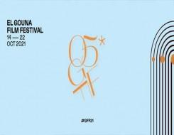 لبنان اليوم - اللبناني كوستا برافا يحصل على جائزة النقاد في الجونة السينمائي