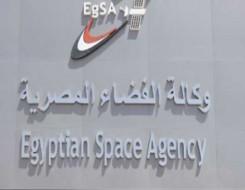 لبنان اليوم - وكالة الفضاء المصرية تحتفل بختام برنامجها التدريبي قمر الجامعات الاثنين المقبل