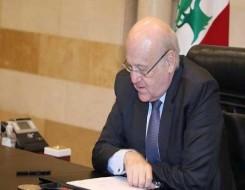 لبنان اليوم - ميقاتي يؤكد أن معالجة أحداث الطيونة بالقضاء والسياسة ولا استقالة للحكومة